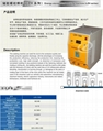 LZH-1000儲能螺柱焊機