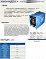 LZH-1500B儲能螺柱焊機