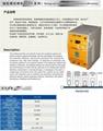 LZH-1500儲能螺柱焊機