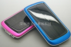High Capacity Solar charger