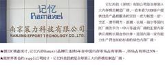 南京策力科技有限公司