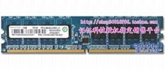 記憶RAMAXEL臺式機內存1G DDR2 800