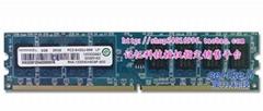 記憶RAMAXEL臺式機內存2G DDR2 800