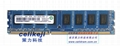 記憶RAMAXEL臺式機內存2G DDR3 1333 1