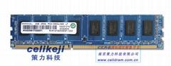 记忆RAMAXEL台式机内存2G DDR3 1333