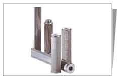 供應優質金屬濾芯