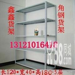 北京全新角鋼貨架