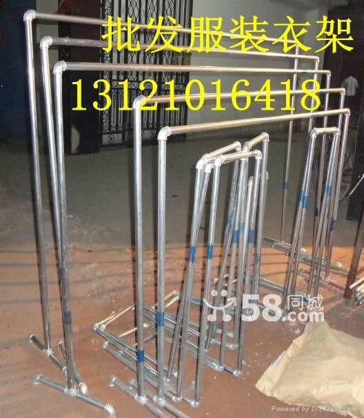 北京水管服裝衣架 2