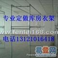 北京水管服裝衣架 3