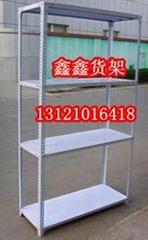 北京角鋼貨架