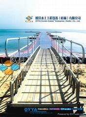 供應海上棧橋