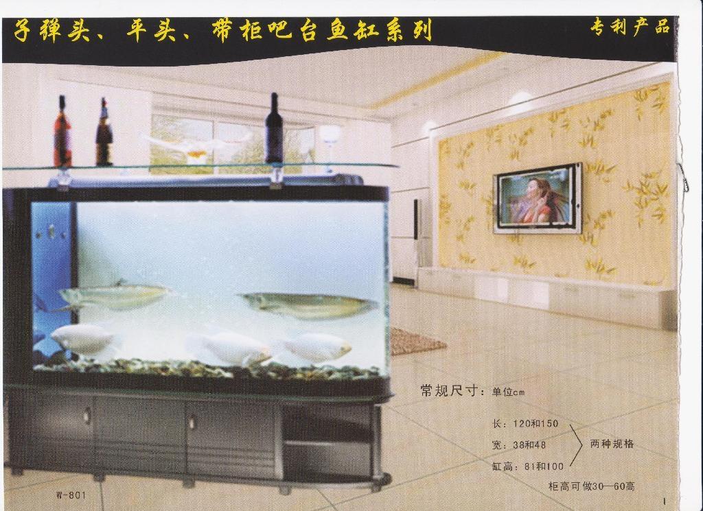 吧台鱼缸 1