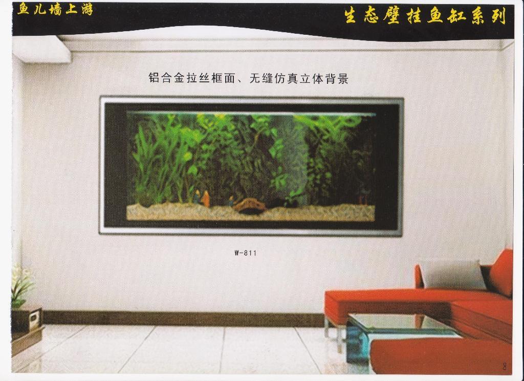壁挂式生态鱼缸 1