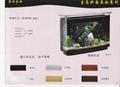 生态拱面鱼缸 1