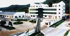 Xinghong Industrial (Hongkong) Company Limited