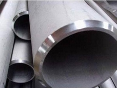 seamless stainless steel tube/ pipe