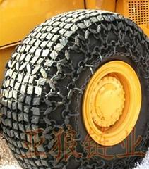 厂家直销各种型号装载机轮胎保护链