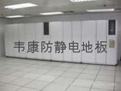 陶瓷架空地板