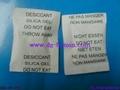 1克硅胶干燥剂