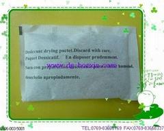 10克矿物干燥剂