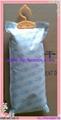 货柜干燥剂 1