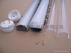 LED日光燈管外殼鋁塑管