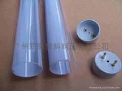 LED日光灯管外壳PC双色管