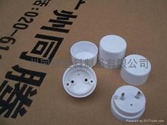 LED日光燈管外殼配件燈頭