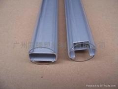 LED日光灯外壳—双面罩铝塑管