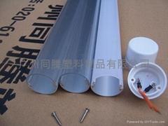 LED日光燈外殼—鋁塑管(插件類)