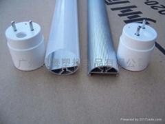 T8單螺絲孔鋁塑管