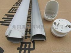 T8橢圓款日光燈管外殼