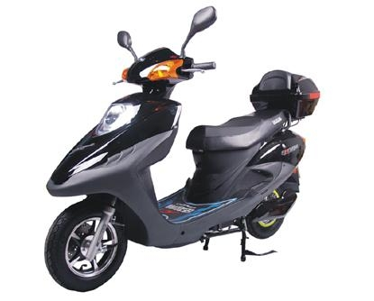 Buy an Electric Scooter - Used Mopeds, Scooters, Electric Scooters