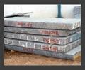 Polished granites 2