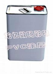 供应平板印机专用耗材:PVC涂层