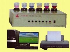 供應艾都多元素稀土分析儀