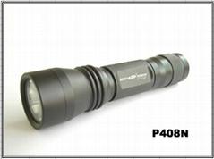 LED手電筒鋁外殼