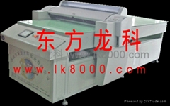 平板数码万能打印机