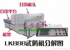 多功能平板打印机价格