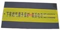 聚乙烯(PE)埋地管保護板 1
