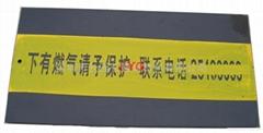 聚乙烯(PE)埋地管保護板