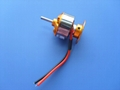 Brushless motor outer runner