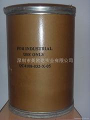 供应出口标准糖精钠
