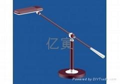 LED 臺燈