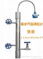CR-6031智能電容鍋爐汽包