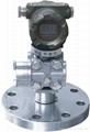 CR-Y3051LT液位變送器