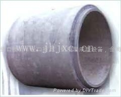 Reinforced concrete pipe tongue-and-groove mold