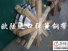 德國彈簧鋼CK101板材的價格