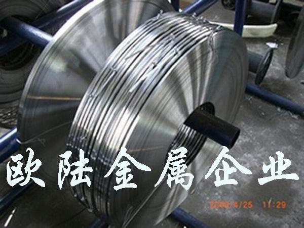 歐陸進口鎢鋼CD650 2