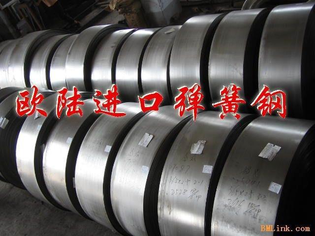 歐陸進口鎢鋼CD650 3